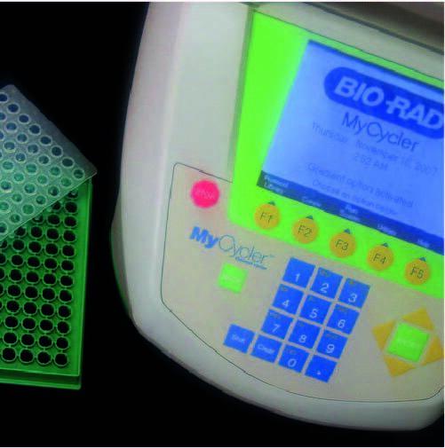 Termociclador como portada del episodio de A Ciencia Cierta: Test COVID-19: Tipos, Fiabilidad y Necesidad